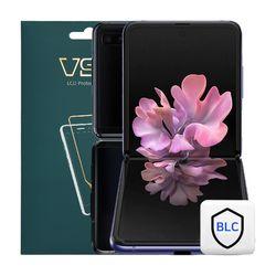 VSP 갤럭시 Z 플립 블루라이트+유광 보호필름 각2매