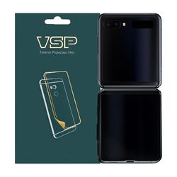 VSP 갤럭시 Z 플립 무광 후면보호필름 2매