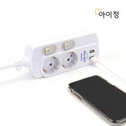 아이정 피코탭 USB 2구 개별 멀티탭 1.5M