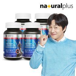멀티비타민 미네랄포맨 4병
