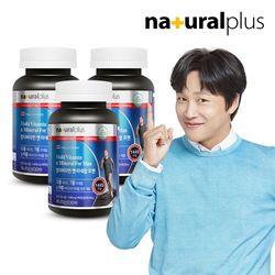 멀티비타민 미네랄포맨 3병