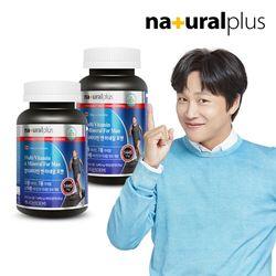 멀티비타민 미네랄포맨 2병