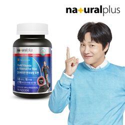 멀티비타민 미네랄포맨 1병
