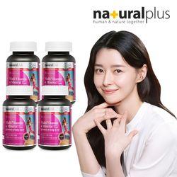 멀티비타민 미네랄포우먼 4병