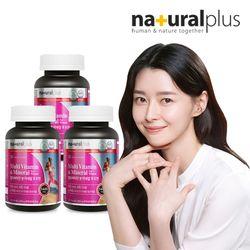 멀티비타민 미네랄포우먼 3병