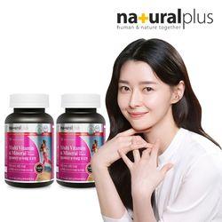 멀티비타민 미네랄포우먼 2병