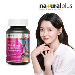 멀티비타민 미네랄포우먼 1병