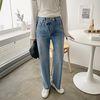 Sun Wrap Straight Jeans