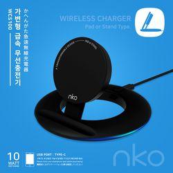 nko WCS100 휴대용 고속 무선충전기