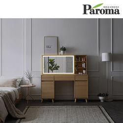 파로마 메디나 터치 LED 와이드 멀티서랍 수납화장대