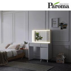 파로마 보니타 터치 LED 멀티서랍 수납화장대