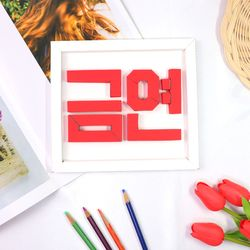 금연한글 일반형 액자 만들기 패키지 DIY (5인)