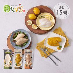 햇살닭 닭가슴살 3종 패키지 100gX15팩