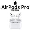 [Apple]애플 정품 에어팟 AirPods Pro (MWP22KHA)