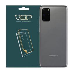 VSP 갤럭시S20플러스 유광후면 보호필름 2매