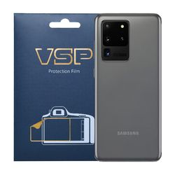 VSP 갤럭시S20 울트라 카메라 렌즈 보호필름 4매