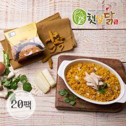 카레 닭가슴살 치즈 리조또 220g(220gX20팩)