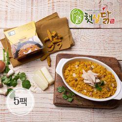 카레 닭가슴살 치즈 리조또 220g(220gX5팩)