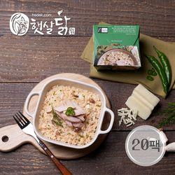 청양고추 닭가슴살 치즈 크림 리조또(220gX20팩)