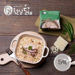 청양고추 닭가슴살 치즈 크림 리조또(220gX5팩)