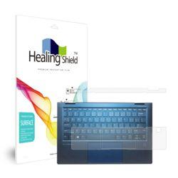 HP 엘리트 드래곤플라이 무광 팜레스트/터치패드2매