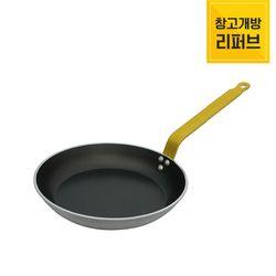 [리퍼 한정수량][드부이에] CHOC 후라이팬 24cm (옐로우핸들)