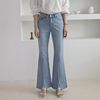 The Mikey Flare Jeans