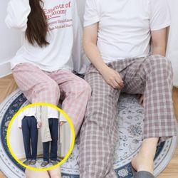 자체제작 남여 공용 잠옷 바지 4종 택1 커플 파자마