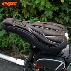 자전거전용-안장커버전립선보호 안장쿠션3D입체