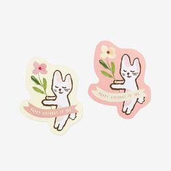 토끼선물 스티커(10개)