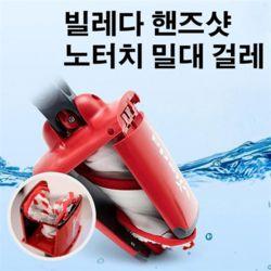 [할인율 확인요청] 가정용 노터치 물걸레 방 바닥 먼지 청소 도구 밀대