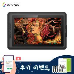 XP-Pen Artist15.6 드로잉 액정 타블렛 15.6 인치