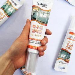 모아 하우징 실리콘(튜브형무초산용) 백색