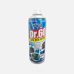 강력 먼지제거제(닥터60) 200g