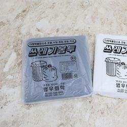 쓰레기봉투100L특대(검정)20매 15입