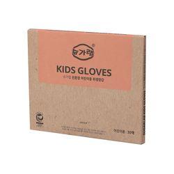 친환경 어린이용 위생장갑 30매 일회용 비닐장갑