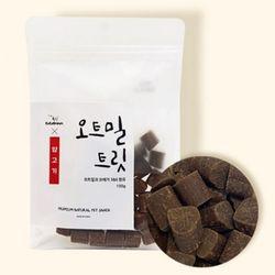 맛있는 강아지 간식 오트밀 트릿 100g(양고기)