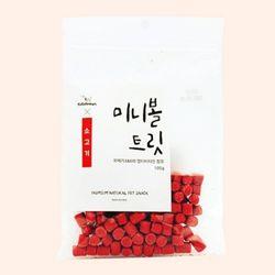 맛있는 강아지 간식 미니볼 트릿 100g(소고기)