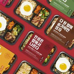 [무료배송] 건강한 식단 밥심도시락 B타입 6종 12팩