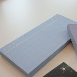 Starry-Grid memo pad