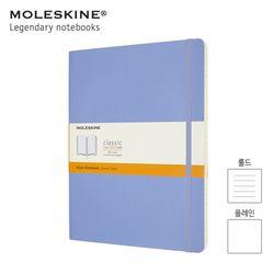 몰스킨 클래식노트 SOFT XL 하이드레인저 블루
