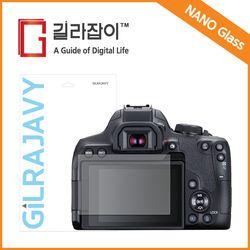 캐논 EOS 850D 나노글라스 보호필름
