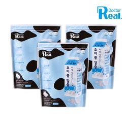 리얼닥터 츄어블 칼슘(1.5g 240정) 3개