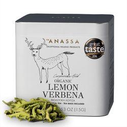 [아나싸] 유기농 레몬 버베나 15g