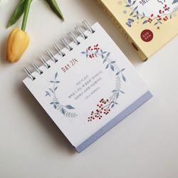행복을 찾는 마음 지침서 더 나은 인생을 위한 좋은 생각 365