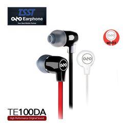 다이나믹모션 커널형이어폰 TE100DA (벌크) (화이트)
