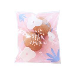 그레이스벨 부활절 2구 접착식비닐(30매)핑크416