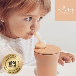 2세대 카사바 빨대컵