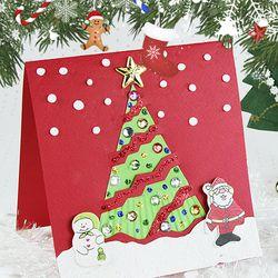 크리스마스트리 보석카드(10set)
