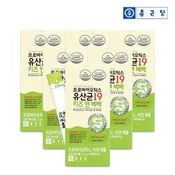 유산균19 키즈앤베베 30포 6박스